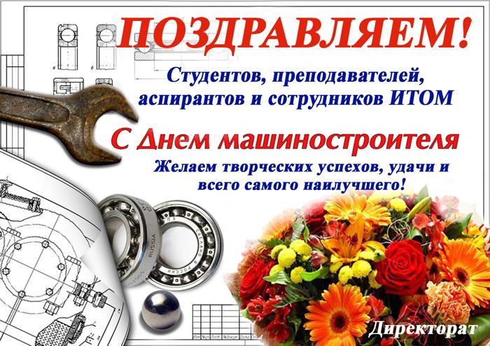 Румынское вязание крючком жгуты 67